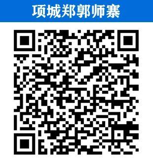 ba5022f0f89dd44886060add34884403.jpg